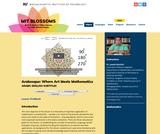 Arabesque: Where Art Meets Mathematics