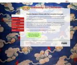 Gateway to Chinese