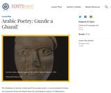 Arabic Poetry: Guzzle a Ghazal!